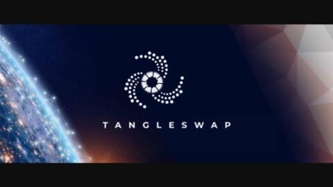 IOTA-DEX-Tangleswap